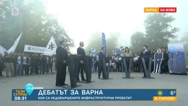 Местните 2019 – отново ти местиш: Дебатът за Варна - bTV Новините