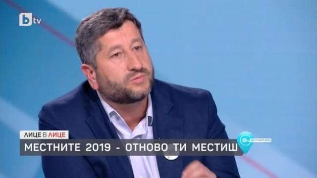 """Христо Иванов: """"Демократична България"""" няма да застане зад Фандъкова или Манолова"""