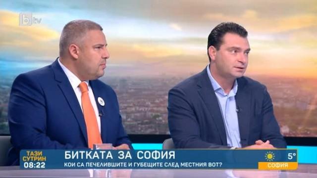 Битката за София: Кои са печелившите и губещите след местния вот?