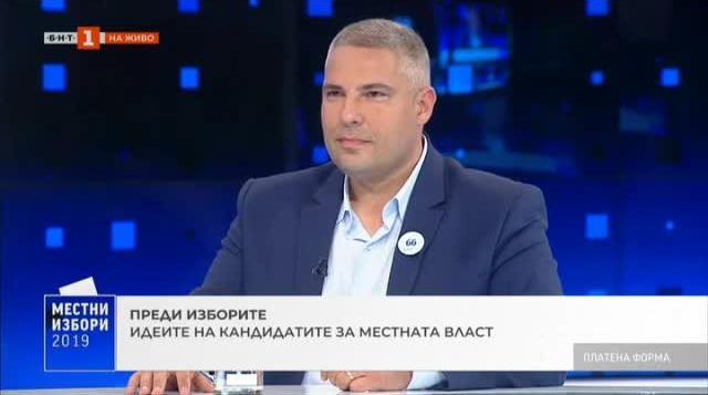 """Методи Лалов, водач на листата на """"Демократична България"""", в БНТ"""