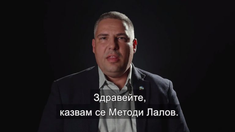 Методи Лалов: Кандидатствам за работа пред Вас!