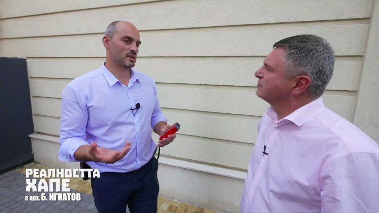 Презастрояването на София - еп. 5 от Реалността хапе: улично риалити с Милен Цветков и арх. Борислав Игнатов