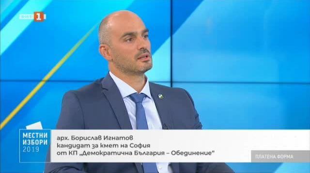 Местни избори 2019: арх. Борислав Игнатов - кандидат за кмет на София по БНТ