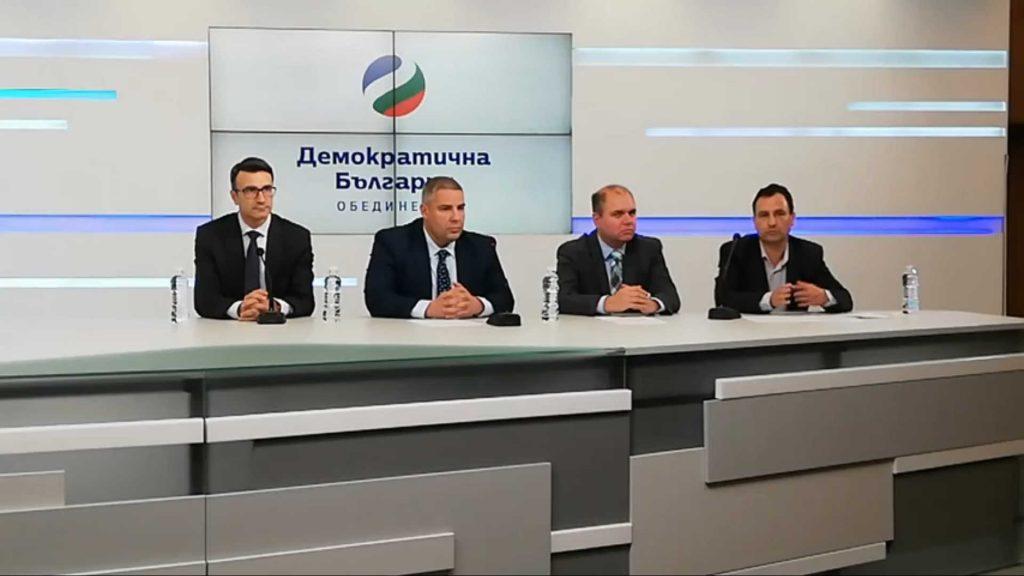 Пресконференция по темите повишаване на данъците в София и промените в правилника на СОС