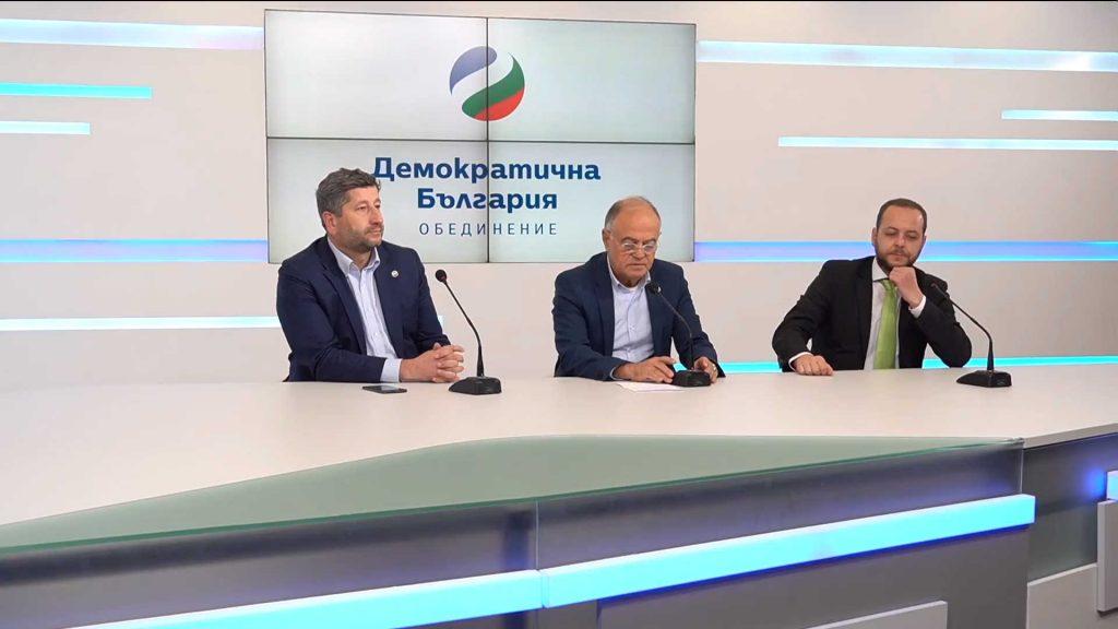 Пресконференция на Демократична България по повод проведения втори тур на местните избори