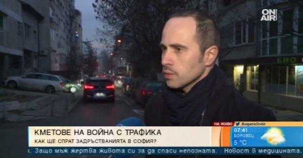 Районни кметове в битка за безопасността по улиците в София