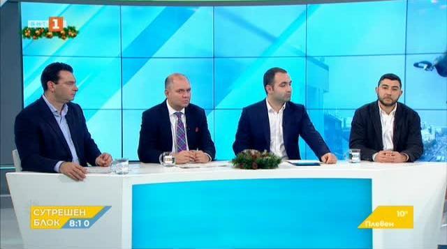 Как ще се харчат парите от бюджета на София за 2020 г.