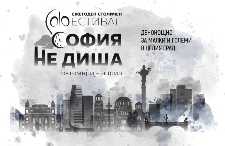 Демократична България иска референдум за Инсинератора