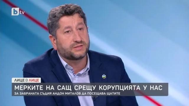 Христо Иванов: ВСС да изясни дали има данни за корупция на Андон Миталов