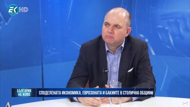 Владислав Панев: защо ♻️ споделената икономика е полезна за София + балансиран прочит за💶 еврозоната