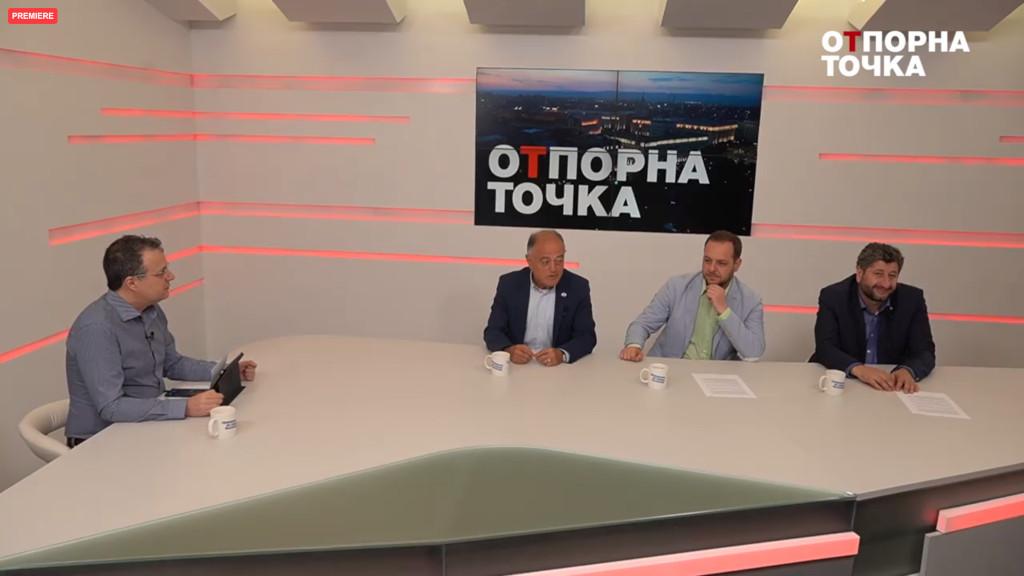 Разговор с лидерите на Демократична България в специално издание на Отпорна точка