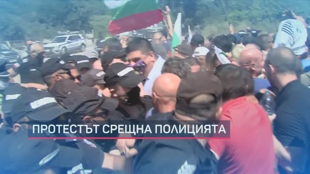 """""""Битката"""" за плажа в """"Росенец"""": Протестиращите пробиха пътя след конфликт с полицията (ОБЗОР)"""