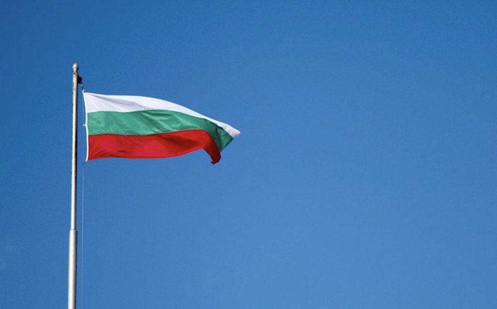 Проект за изменение и допълнение на Конституцията на Република България