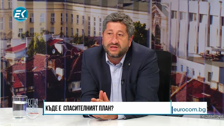 """Христо Иванов и Ивайло Мирчев в """"Честно казано"""""""