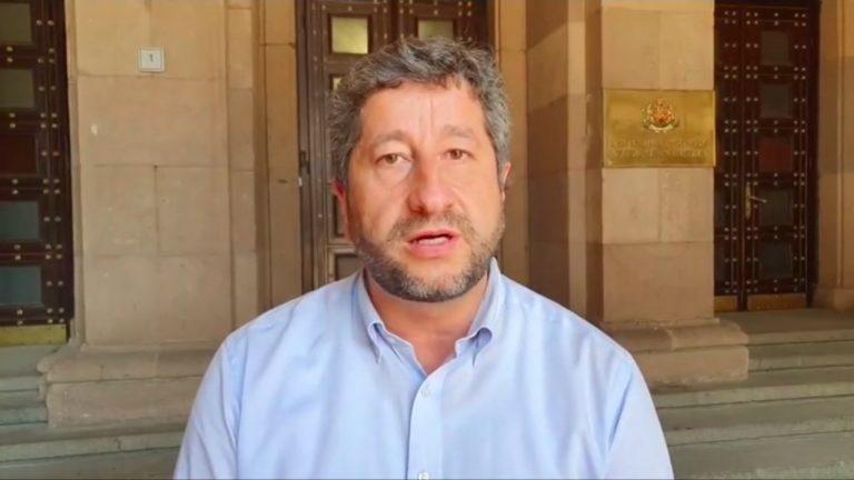 Поискахме отстраняването на Гешев заради тежки и системни нарушения на служебните му задължения