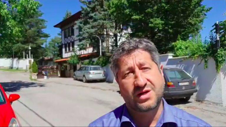 Христо Иванов: Моите въпроси към премиера Борисов