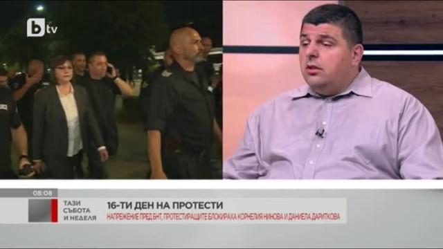 Иво Мирчев: Дариткова и Нинова не бяха обиждани от протестиращите, не им дължим извинение