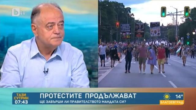 Ген. Атанасов: Не бива да допускаме Борисов и неговата кохорта да организират следващите избори