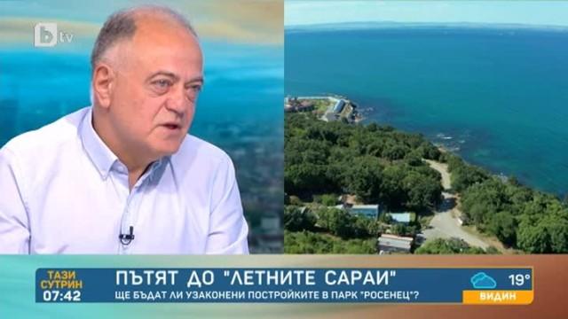 Ген. Антанас Атанасов: Наложително е да се отиде на предсрочни избори