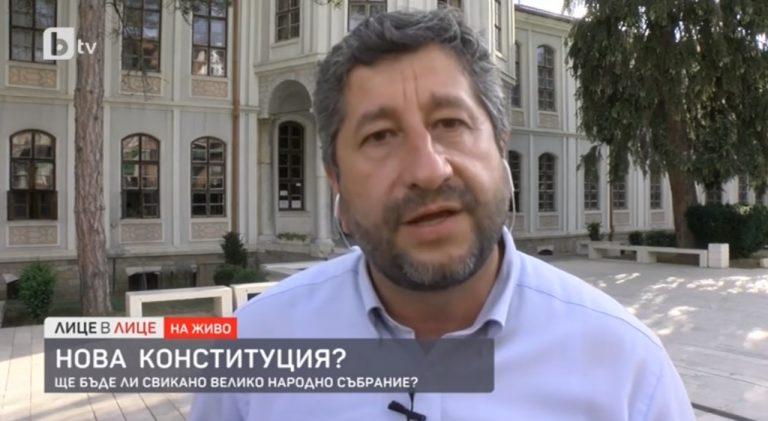 Христо Иванов: В парламента няма и елементарна експертност на хората, които да пишат нова Конституция