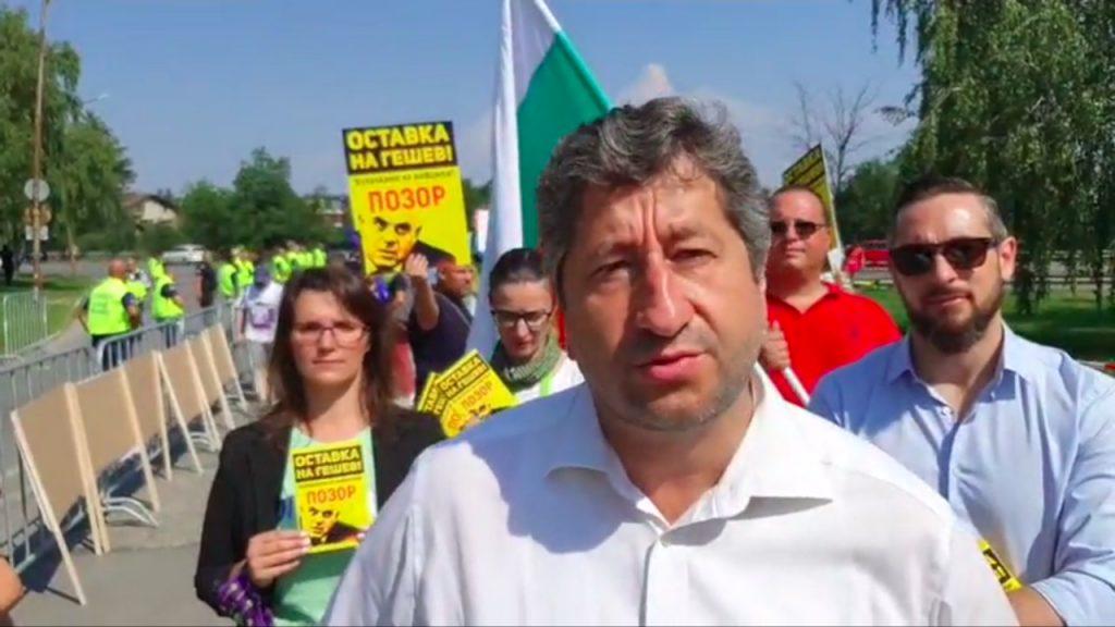 Христо Иванов: Днешната масовка от прокурори е жив щит на мафията в българската съдебна власт