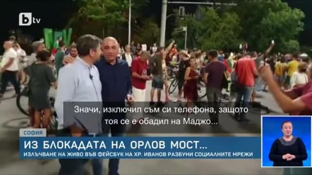 Христо Иванов за разговора с Ламбовски: Другият човек, за който спомена, е Мавродиев