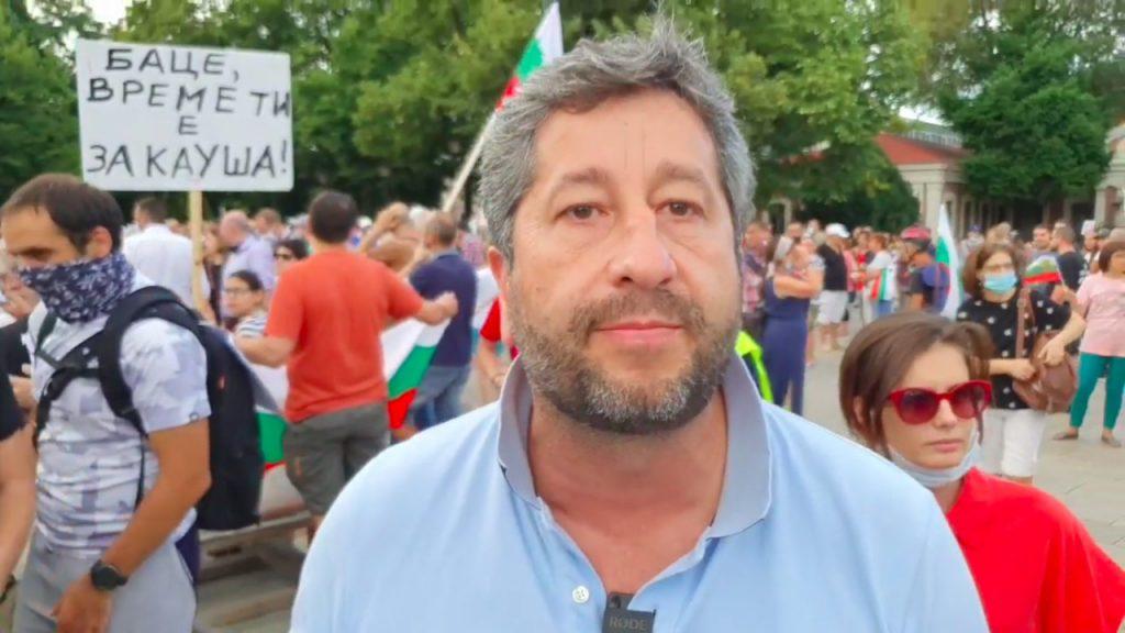 Христо Иванов на протеста в Пловдив
