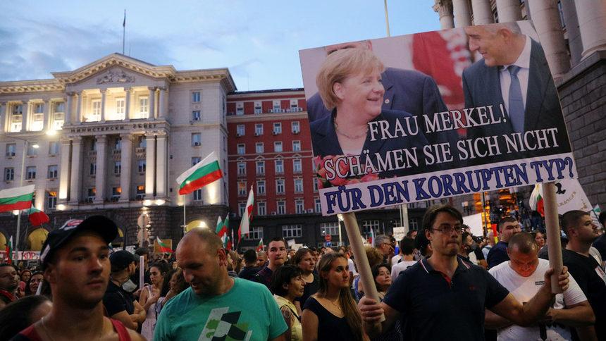 Корупцията в България засяга всеки европейски гражданин