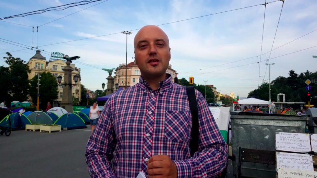 Атанас Славов за конституционните промени