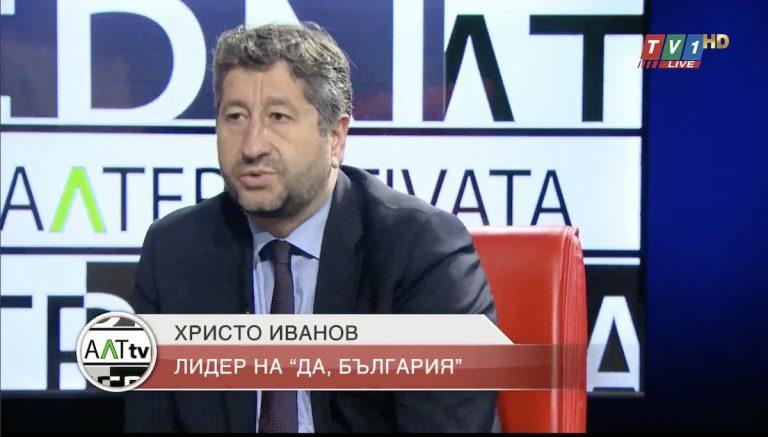 Христо Иванов: Абсурдното желание за диалог говори едно - властта агонизира