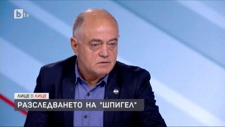 ДБ дава Цацаров и Борисов на прокуратурата