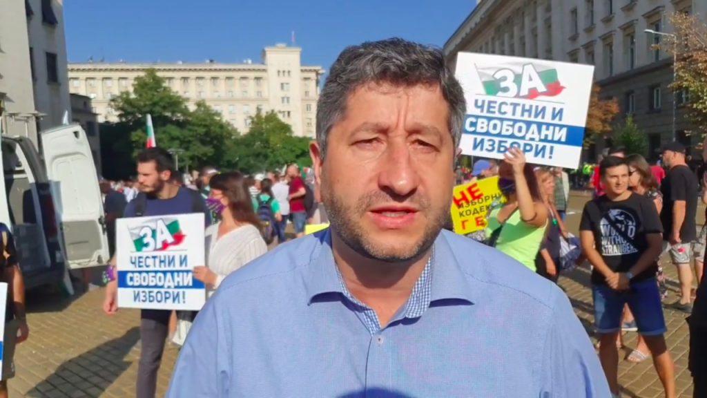 """Христо Иванов: """"Не, Борисов, ти не можеш да управляваш и си го доказал многократно! Ти си мафията!"""""""