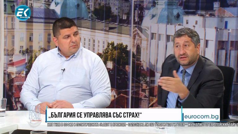 Христо Иванов и Ивайло Мирчев при Люба Кулезич