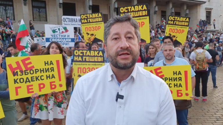 Христо Иванов: България е в тежък корупционен плен