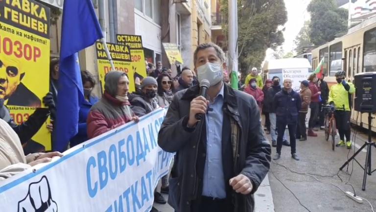 Христо Иванов: ВСС мирише на страх