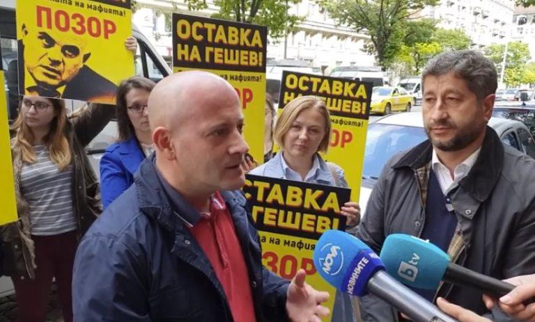 Демократична България: Депутатите да поискат оставките на Гешев и на ВСС