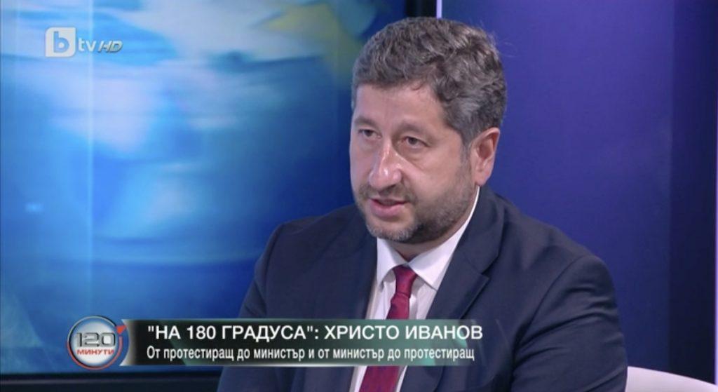 Христо Иванов: Цацаров бранеше Петьо Еврото, а аз се опитвах да го махна от съдебната власт