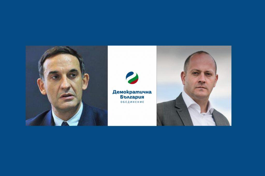 Радан Кънев и Стефан Тафров: България не е Бойко Борисов