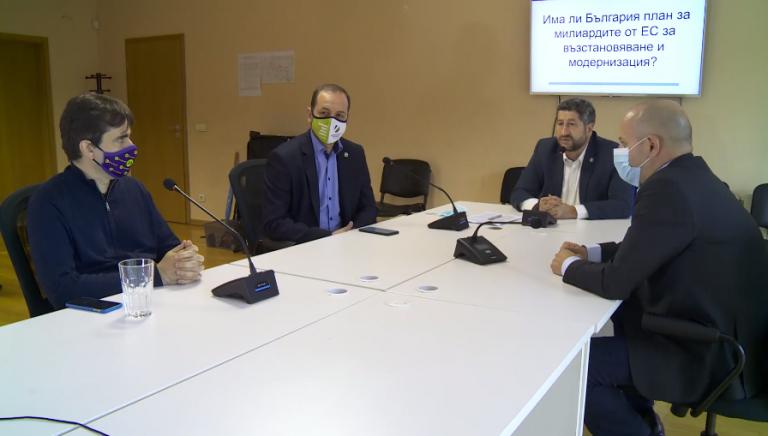 Демократична България: Управляващите да извадят на светло плана за модернизация