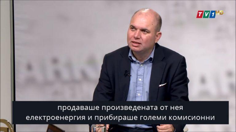 Владислав Панев: Топлофикация ще загуби с десетки милиони по-малко тази година, защото изгонихме фирмата на Ковачки от изхода ѝ