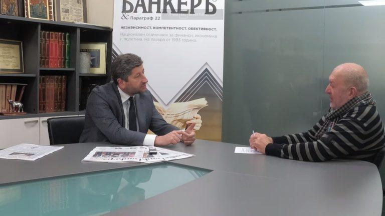 Христо Иванов: Борисов е скъп приятел на Ердоган и Путин, за нас е само скъп
