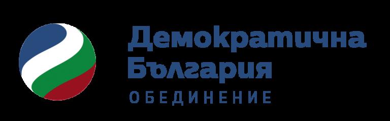 ЦИК бави жалбата за видеоизлъчването и мишкува в интерес на поръчителите си ГЕРБ и ДПС