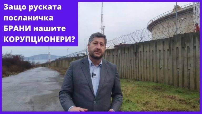 Защо руската посланичка брани нашите корупционери