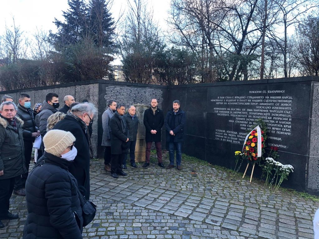 Почитаме жертвите на комунизма