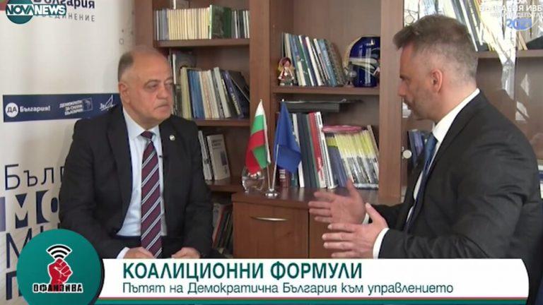 Атанас Атанасов: Няма да участваме в управление с Борисов или Нинова (ВИДЕО)