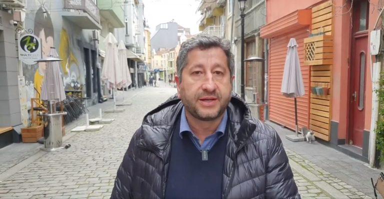 Христо Иванов към ГЕРБ: Вие сте конституционната криза