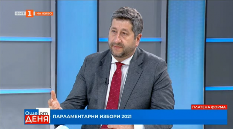 Христо Иванов: Няма да има ситуация да сме редом със силите на статуквото