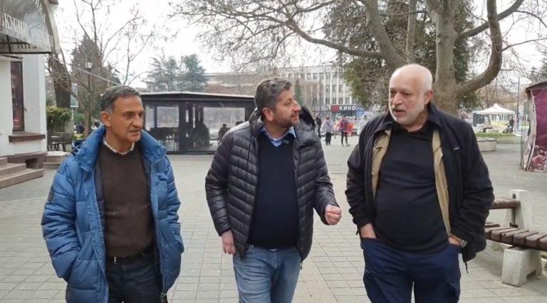 Къде се скри Пеевски, питат в Пазарджик Христо Иванов, Стефан Тафров и проф. Велислав Минеков