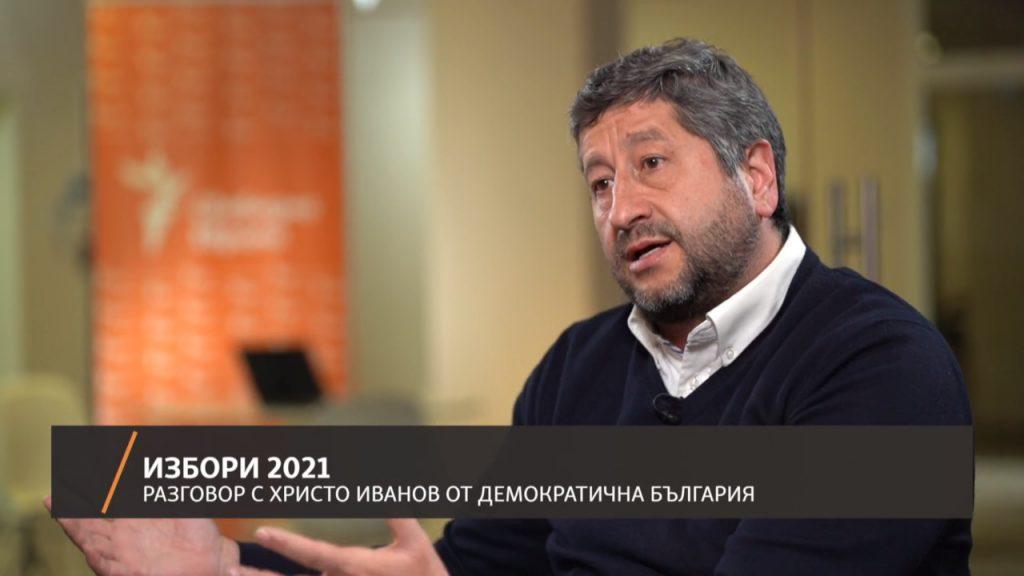 Христо Иванов на живо пред Свободна Европа