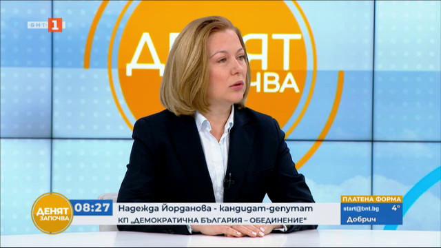 """Надежда Йорданова, кандидат за депутат от """"Демократична България"""" пред БНТ"""